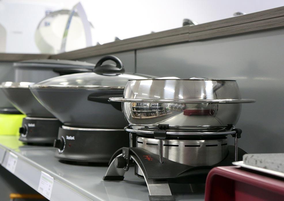 Lhoas Exellent - Le spécialiste en matériel électrique et en cuisines équipées